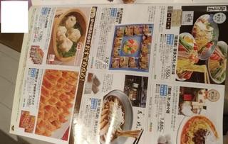 yubinkyoku_tuhan_natsu_gift201808_6.jpg